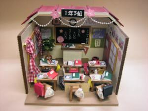 课室也有哦!A Japanese classroom.
