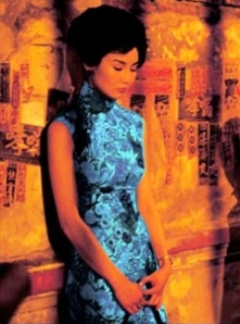 Vintage CheongSam/Qipao